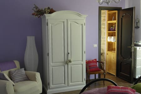 "Relax Room in the ""Langhe"" Cit Ni B&B (full house)"