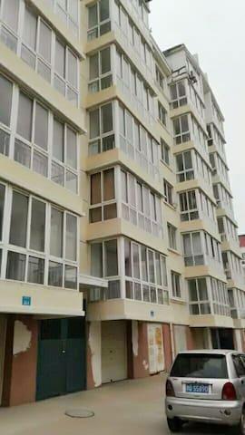 观海温馨两居室 - Weihai - Pis