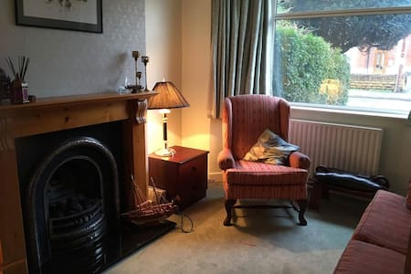 Great room near Nottingham City Center - Netherfield - Rumah
