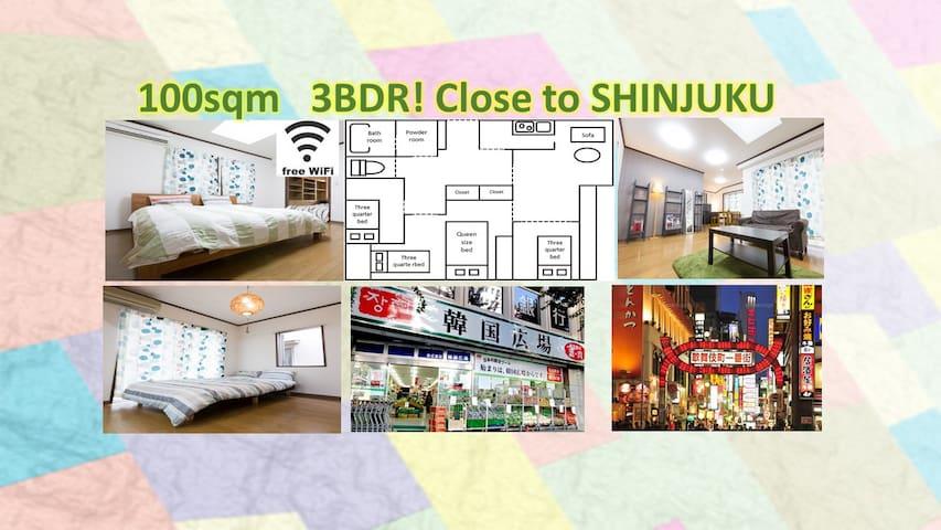 100sqm 3BDR SPACIOUS SHINJUKU #D05 - Shinjuku-ku - Departamento