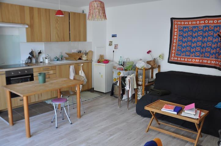 Chambre Neuve - Saint-Denis - Apartment