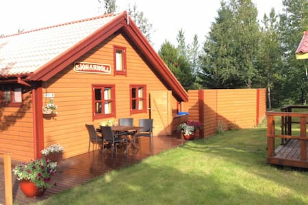 Golden circel, cozy cabin, stunning view, hot tub.