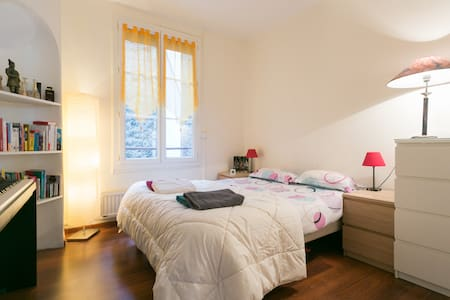 Lovely apartment right by Paris - Ivry-sur-Seine - Appartement