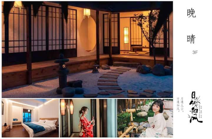 古城最美日式庭院,免费提供服装道具拍摄,带空调,星空大床房,可看洱海,见竹和风,晚晴,大理古城南门