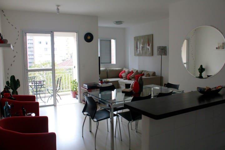 Quarto perto da Av Paulista/Bedroom-Paulista Ave - São Paulo - Appartement