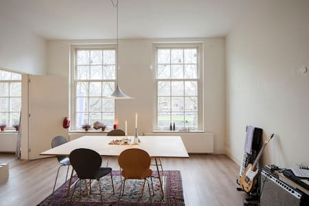 Spacious apartment on beautiful, central street - Rotterdam