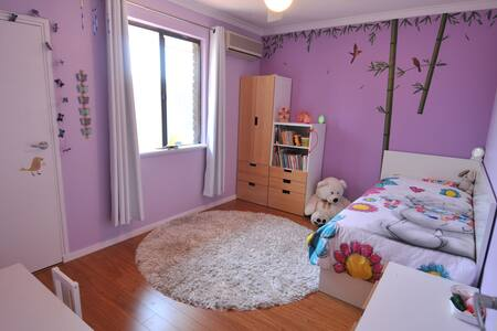 Large Kids Friendly Home - Spearwood