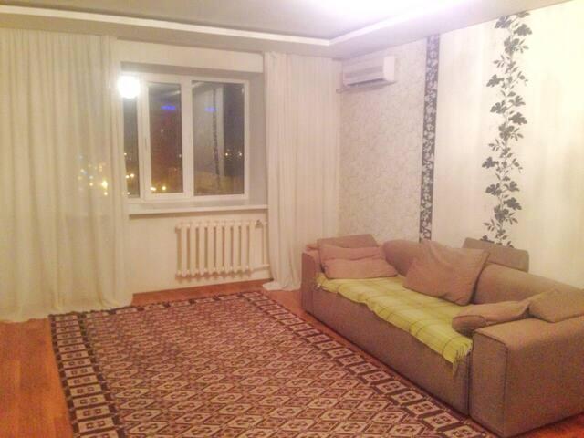 Идеальный район по расположению, с отличным видом! - 阿斯塔納(Astana) - 公寓