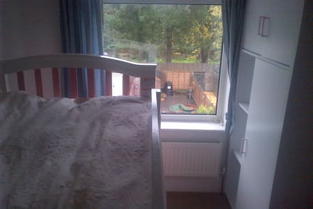 Small room 35 min from Centr.London - Bexleyheath - Casa