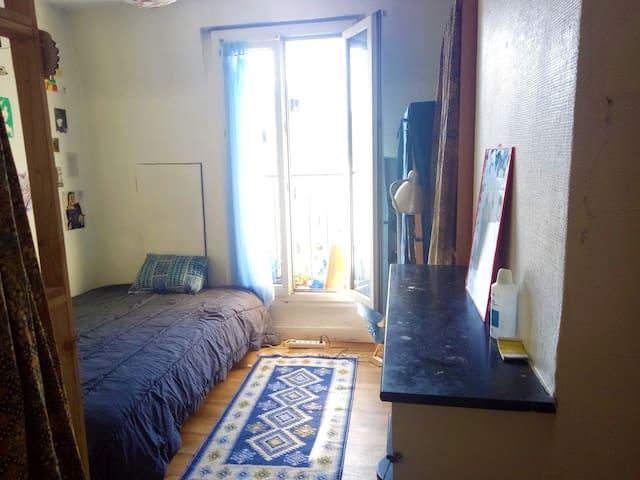 Petit studio cosy à côté du Parc de la Villette
