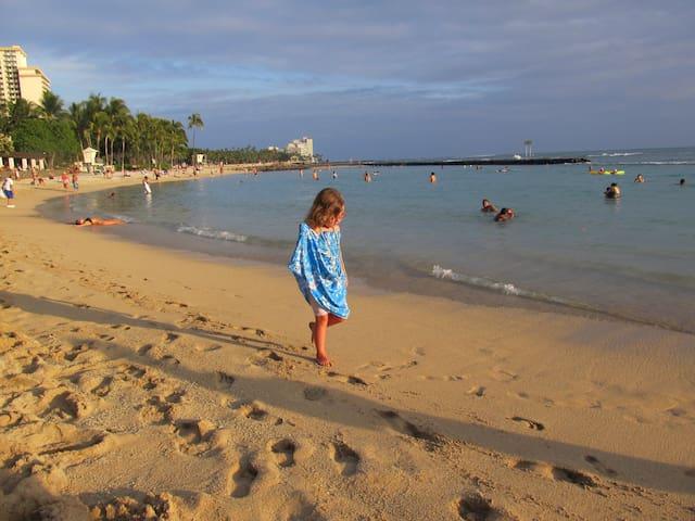 Ohia sleeps 4 at Imperial of Waikiki