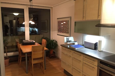 Helles TOP-Apartment für Arbeit, Messe & Erholung - Kaarst - Apartamento