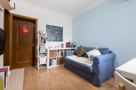 One-bedroom flat close to  Metro LIne 7 - Shanghai - Wohnung