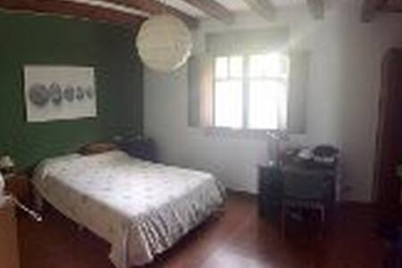 Caserio espectacular - Bizkaia - 木屋