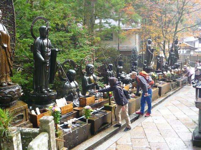 KOYASAN GUEST HOUSE KIMINOYA #202 - Koya - Oda + Kahvaltı