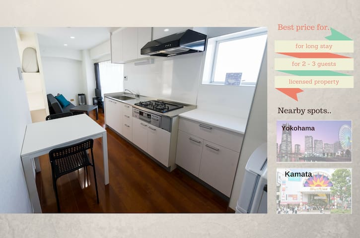 Clean and cozy apt/ only 5min to sta. [LICENSED] - Ōta-ku - Apartment