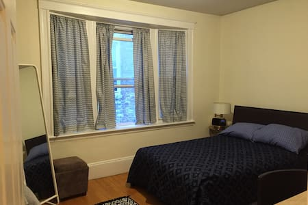 Central Square Private Room, walk to Harvard & MIT - Appartement