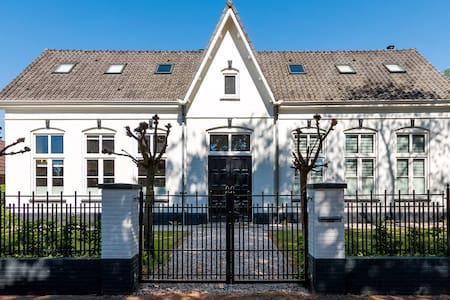 Luxe loft in oude dorpsschool Lonneker - Enschede - Enschede - Loft