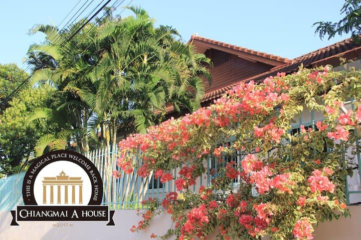 Chiangmai A house2 - 清迈 - Villa