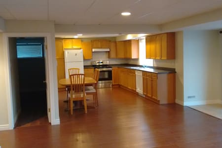 Newly Renovated Private Home Apartment - Kitchener