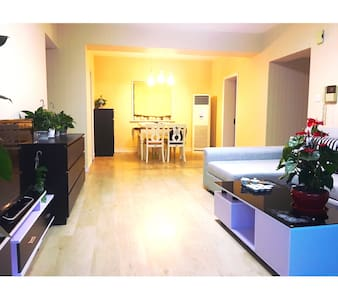 淮海中路顶级地段多国领事馆门口温馨3房 - Apartamento