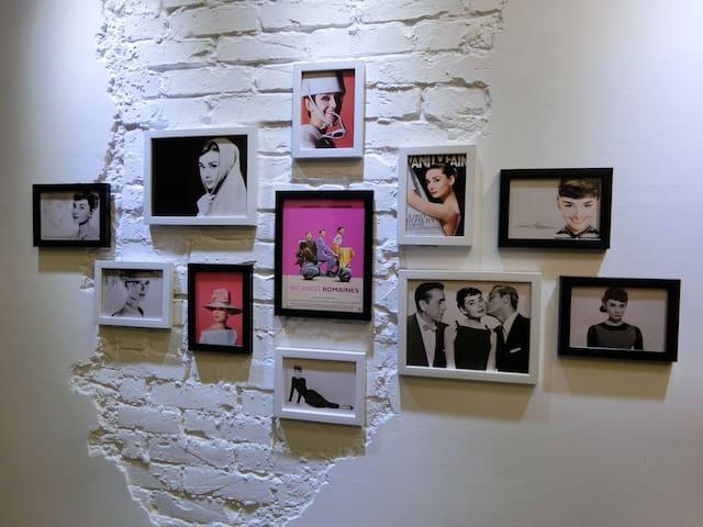 WeLOFT INN - Room A - Hepburn