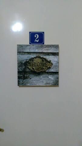 """""""Oikia Edipsos Room to let (No 2)"""""""
