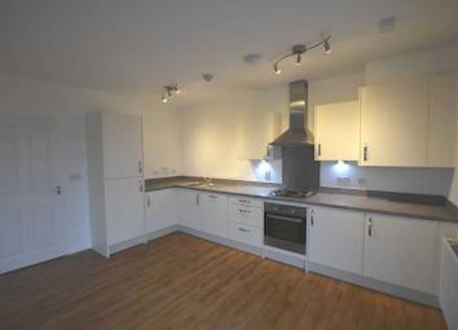 Excellent Comfortable Apartment Near City Centre