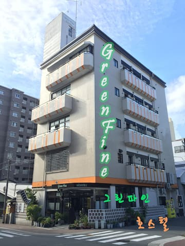 OSAKA GREEN FINE Hostel Guest House(오사카그린파인호스텔) - Chūō-ku, Ōsaka-shi - Casa de huéspedes