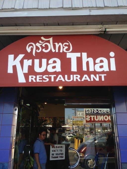 Foto de Krua Thai Restaurant