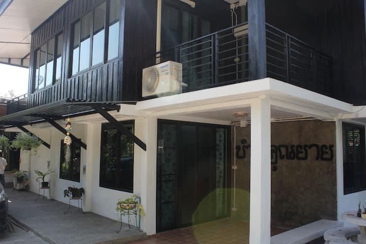 Baan Khun Yaai บ้านคุณยาย
