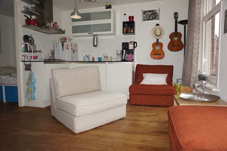 APT in entertainment district | City Centre - Ámsterdam - Apartamento