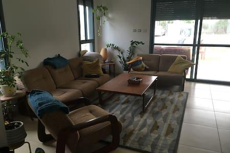 Quiet beautiful Kibbutz home - Ashdot Ya'akov Ihud