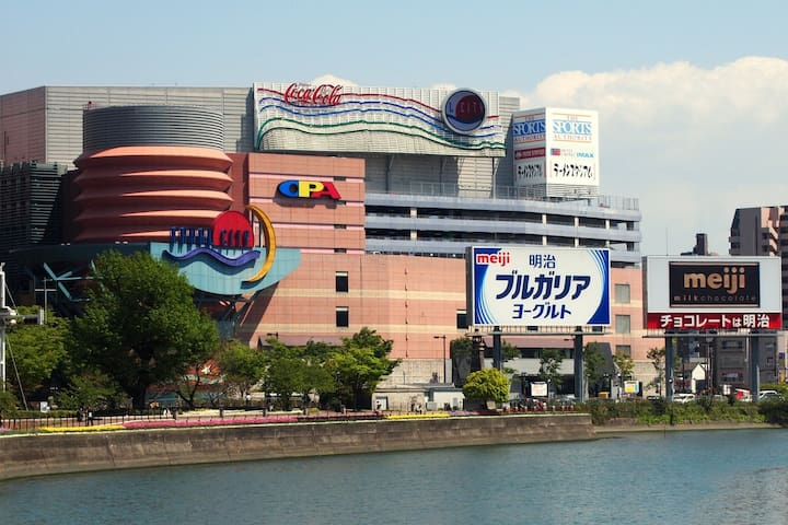 4-03)Hakata station 7 minutes !The best location!