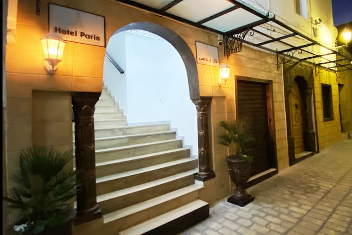 Hotel Paris Chambre single- Salle de bain partagée