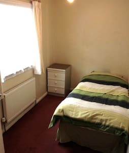 Lovely clean, quiet room in Hemel Hempstead - Maison