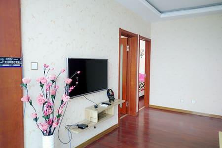 三面观海风景如画垂钓智慧公寓 - Lägenhet