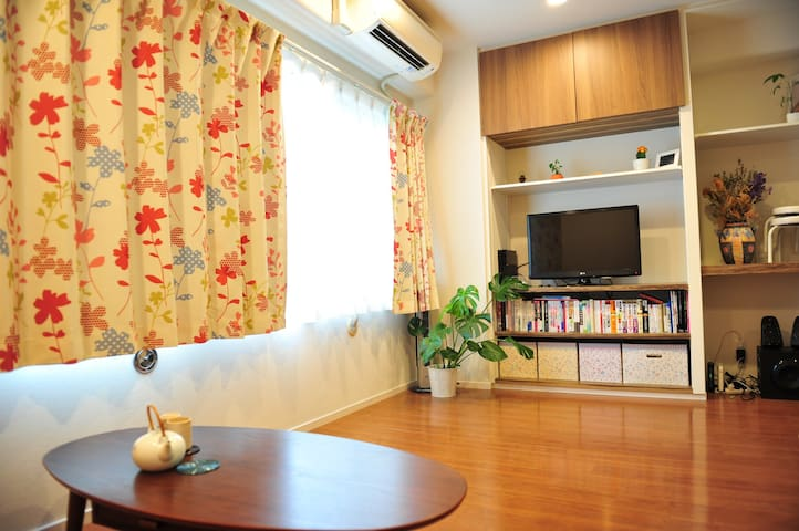 Live with homeowners For women only - 品川区 - Apartamento
