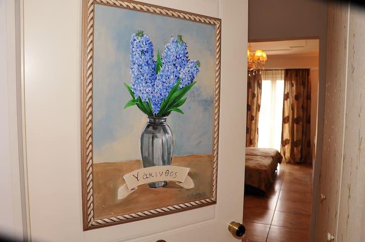 Ο Υάκινθος μας - Patras - Boutique-Hotel