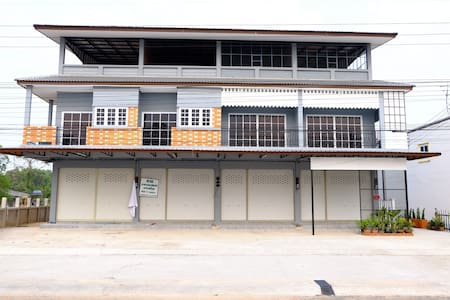 Napat Townhome