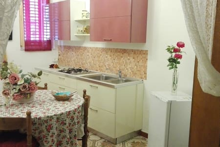 Comfortable holidays flat - Appartement