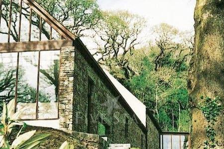 Linden House - Glengarriff - Haus
