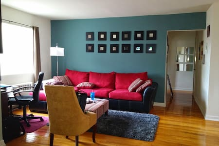 Apartment near Metro - Mount Rainier - Huoneisto