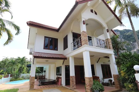 5 min to aonang beach Chalay villa - Ao Nang - 别墅