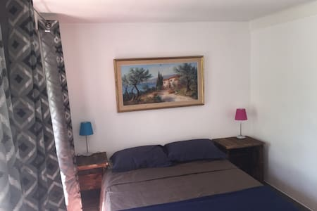 Cosy little appartement in Mougins - Mougins