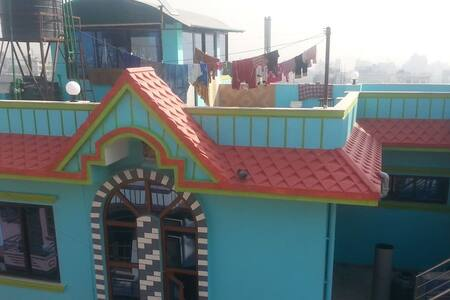 "Purnima's Home Stay ""2"""