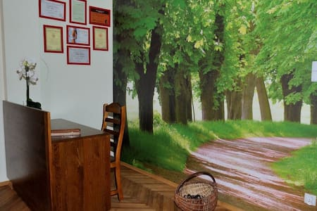 Pokój do wynajęcia - Warszawa - บ้าน