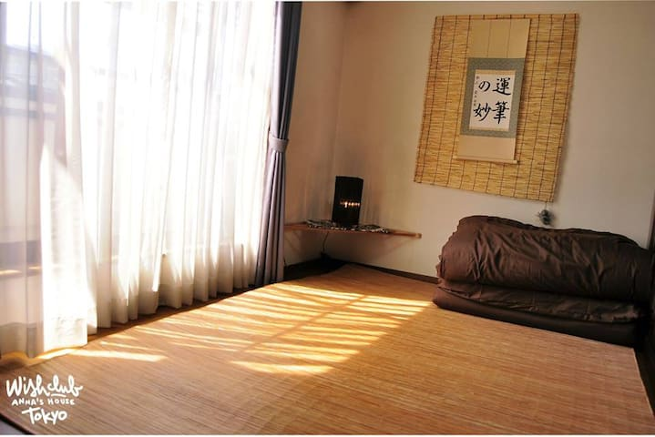 ☆Anna's house 2nd floor☆ - Machida - House