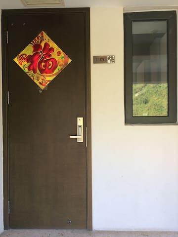 舒适安全的海景房 - 三亚市 - Appartement