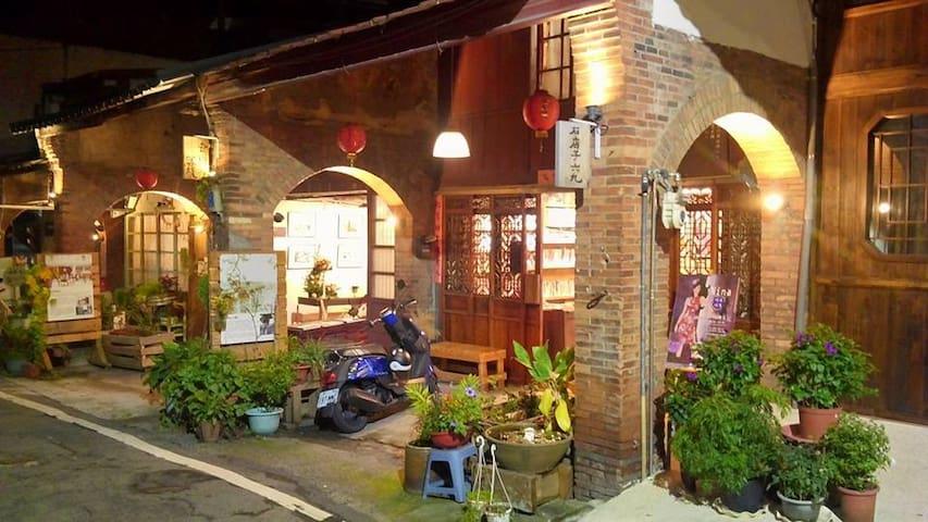 67老街客棧-一個打造五十年代風格的老房子就在石店子老街 - Guanxi Township - Huis